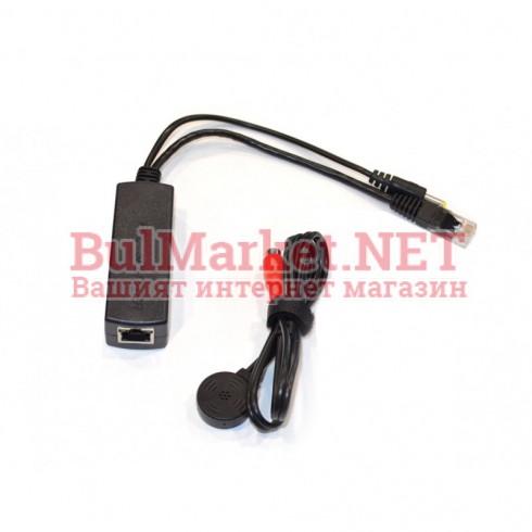 Микрофон за видеонаблюдение за IP камери с POE сплитер
