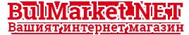 BulMarket.NET Вашия интернет магазин