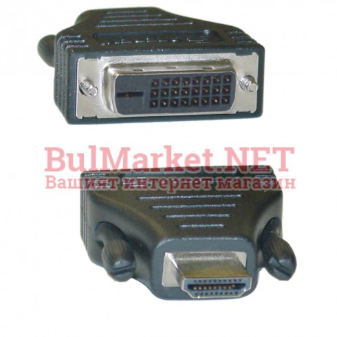 Адаптер DVI F - HDMI M