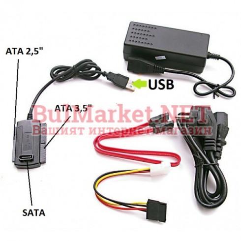 Конвертор IDE/S-ATA - USB