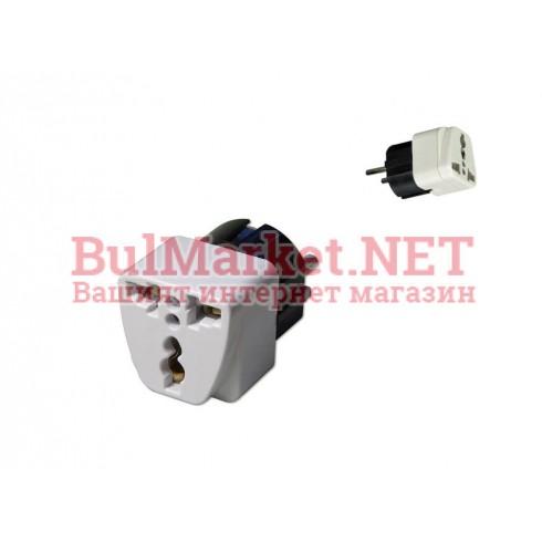Адаптер преход за електрическа мрежа от US/UK към BG стандарт