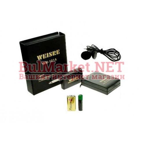 Безжичен микрофон WM-101A