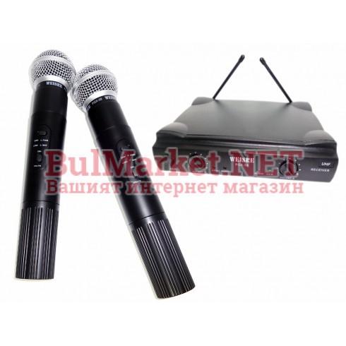 Професионални безжични микрофони PGX-58