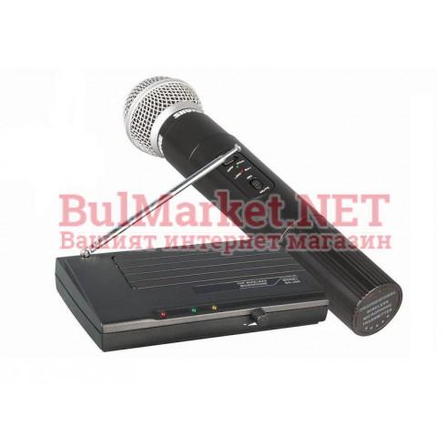 Професионален безжичен микрофон SM-200 WVNGR реплика на SHURE