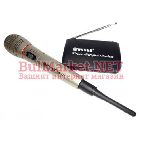 Професионален безжичен/кабелен микрофон WG-238 реплика на SHURE